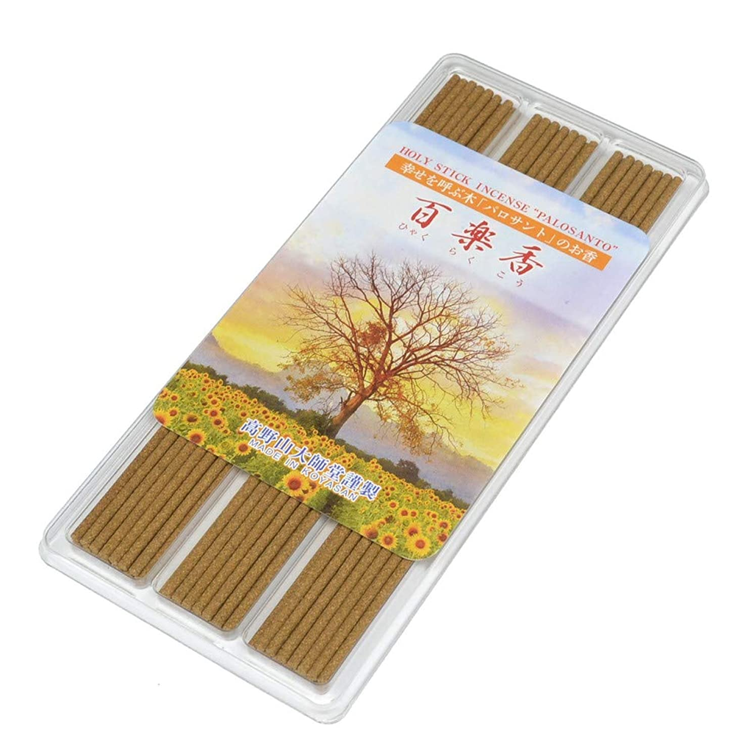 感覚長老虫幸運の木「パロサント」のお香【徳用】Palo Santo Incense