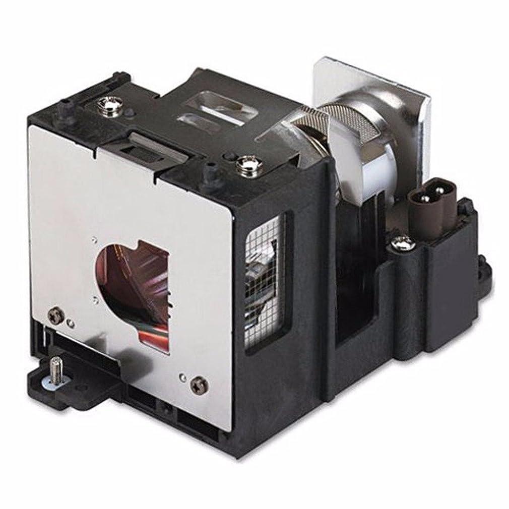 強化するかすれたケニアAN-XR20LP 交換用プロジェクターランプ ハウジング付き SHARP XG-MB55 / XG-MB55X / XG-MB65 / XG-MB65X / XG-MB67 / XG-MB67X用