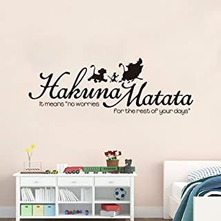 Ewdsqs Hakuna Matata Wall Decal - Lion King Quote No Worries Wall Art Sticker - Timon Pumbaa and Simba Silhouette for Nursery Kids Room Decor