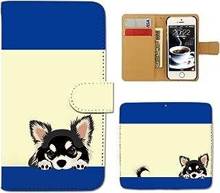 OPPO Find X2 Pro OPG01 ケース 手帳型 アニマル 手帳ケース スマホケース カバー 動物 北欧 チワワ ハスキー 犬 いぬ E0255040113002