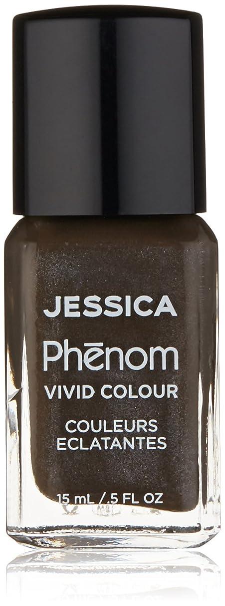 各逆雹Jessica Phenom Nail Lacquer - Spellbound - 15ml / 0.5oz