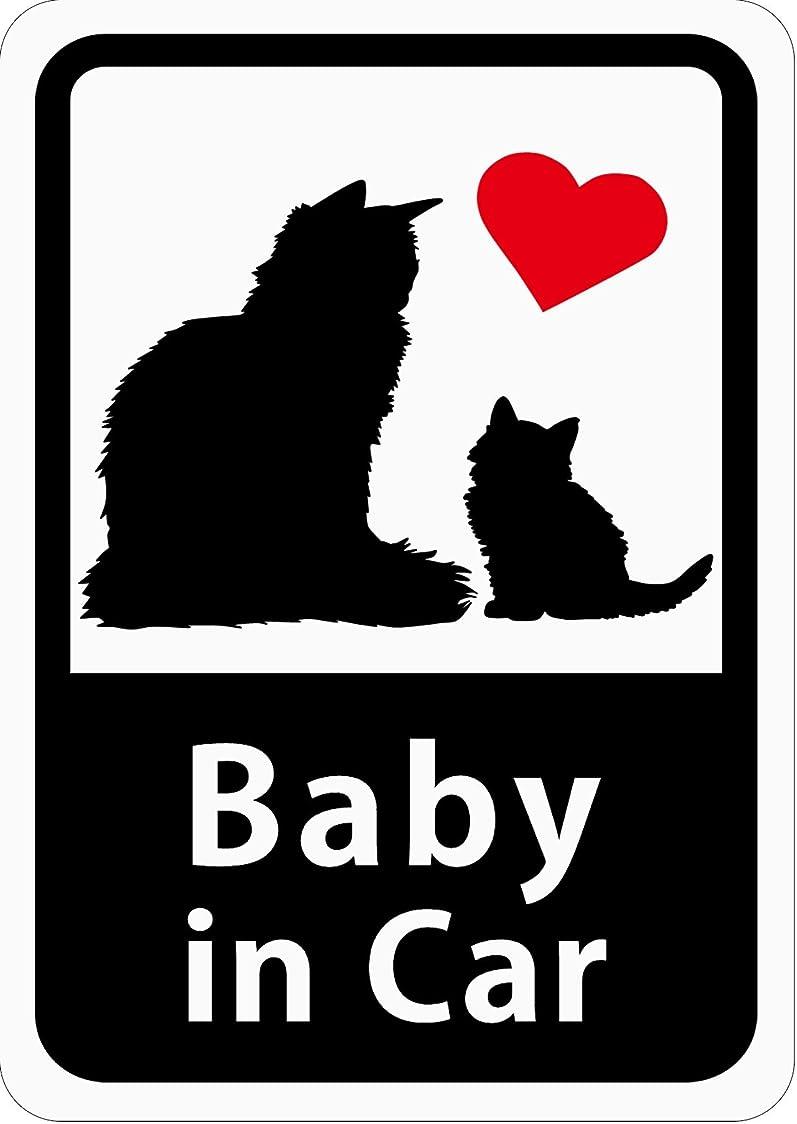 用心するリムあさりBaby in Car 「長毛ねこの親子」 車用ステッカー (マグネット) (ホワイト) / 赤ちゃんが乗ってます s03
