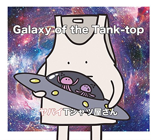 Galaxy of the Tank-top