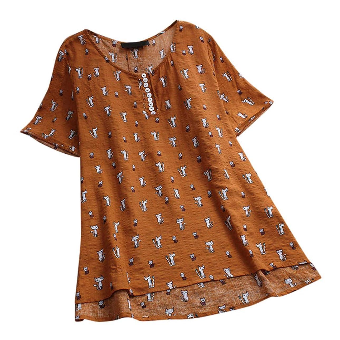 頂点灰代わりにレディース tシャツ プラスサイズ 半袖 丸首 猫プリント ボタン ビンテージ チュニック トップス 短いドレス ブラウス 人気 夏服 快適な 軽い 柔らかい かっこいい ワイシャツ カジュアル シンプル オシャレ 春夏秋 対応