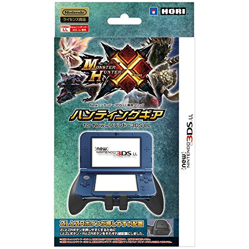 Monster Hunter Cross hunting gear for New Nintendo 3DS LL