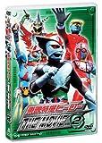 東映特撮ヒーロー THE MOVIE VOL.2[DVD]