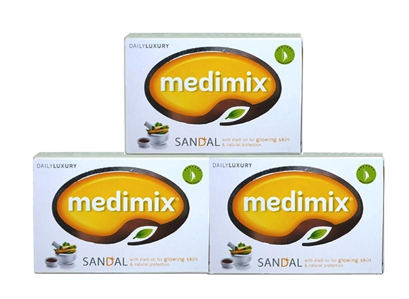 高さ刻む頑丈MEDIMIX メディミックス クラシックオレンジ石鹸3個セット(medimix sandal)