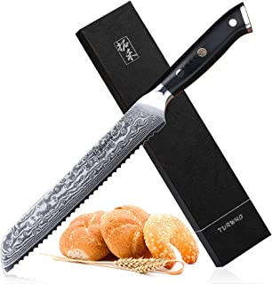 TURWHO Bread Knife - Serrated Edge - Japanese VG-10 Damascus 67-layers Steel - G10 Handle - He Series - 8
