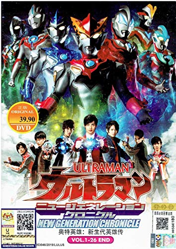ULTRAMAN NEW GENERATION CHRONICLE - COMPLETE TV SERIES DVD BOX SET ( 1-26 EPISODES )
