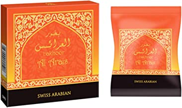 Bakhoor Al Arais Incense 40g | Home Use with Electric/Charcoal Burner (Mabkhara) | Traditional & Long Lasting Middle East Quality Organic Resin | by Swiss Arabian Oudh Perfume & Attar, Dubai