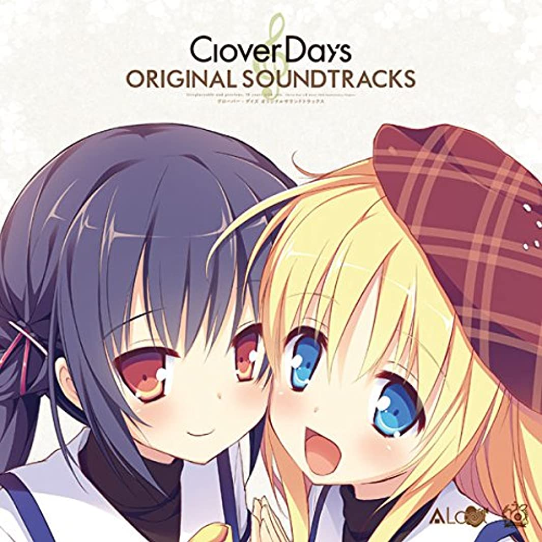 セグメントパック動力学Clover Day's ORIGINAL SOUNDTRACKS