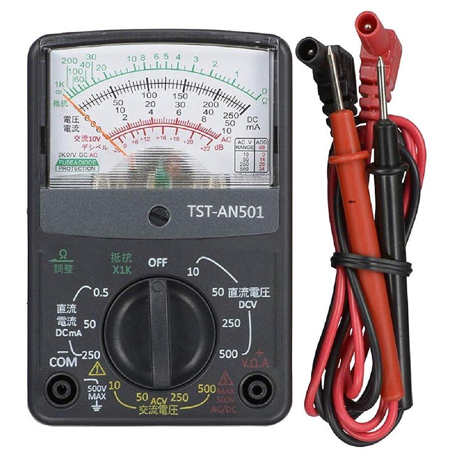 ひまわり東ティモール開業医オーム電機(Ohm Electric) 多機能アナログテスター TST-AN501