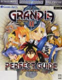 Grandia II Official Perfect Strategy Guide