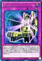 遊戯王 MVP1-JP023 《ディメンション・スフィンクス》 KCウルトラレア