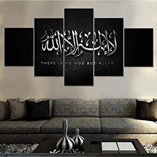 RTYUIHN Canvas painting 5 panel canvas wall art HD canvas print poster Islamic Quran modern home living room decoration be...
