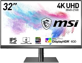 MSI Creator PS321URV クリエイター向けモニター 高画質IPSパネル 鮮やかな色彩表現 遮光フード付き 4K/32インチ/HDR600対応/色差△E≤2/DCI-P3カバー率95%/sRGBカバー率98%/AdobeRGBカバ...