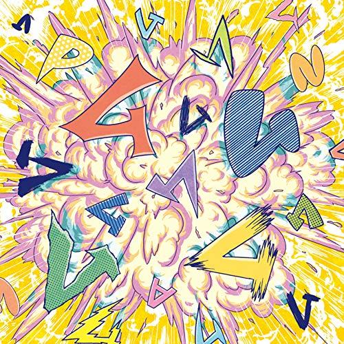 ムムムム※通常盤(CD)