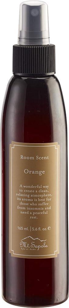 バルブ興奮する春MT0221 ルームセント(ルームスプレー)オレンジ 165ml【Mt.Sapola(マウントサポラ)】