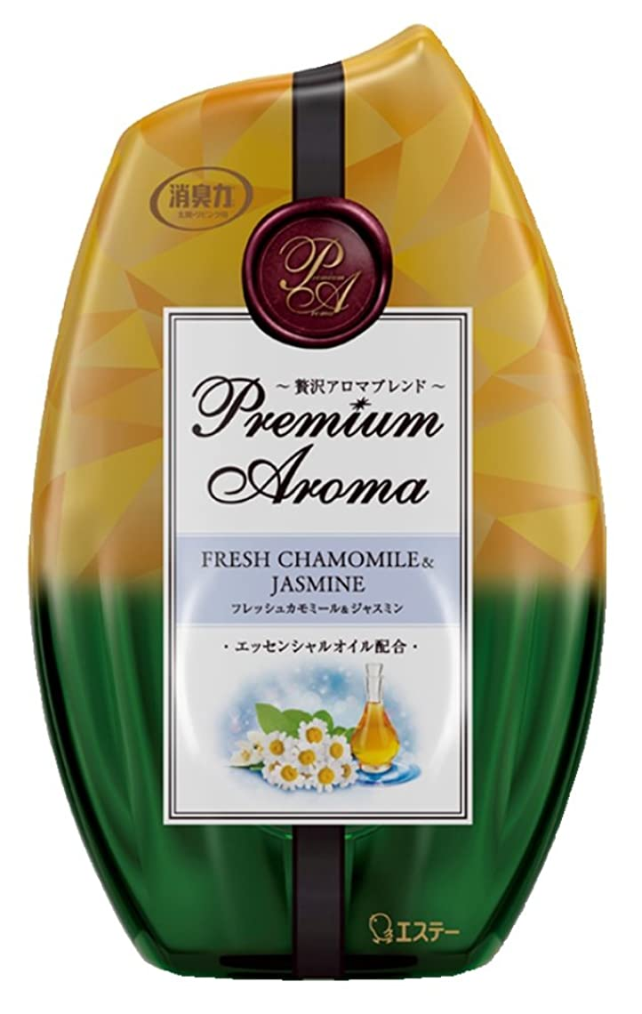 交流する手伝う資本お部屋の消臭力 プレミアムアロマ Premium Aroma 消臭芳香剤 部屋用 部屋 カモミール&ジャスミンの香り 400ml