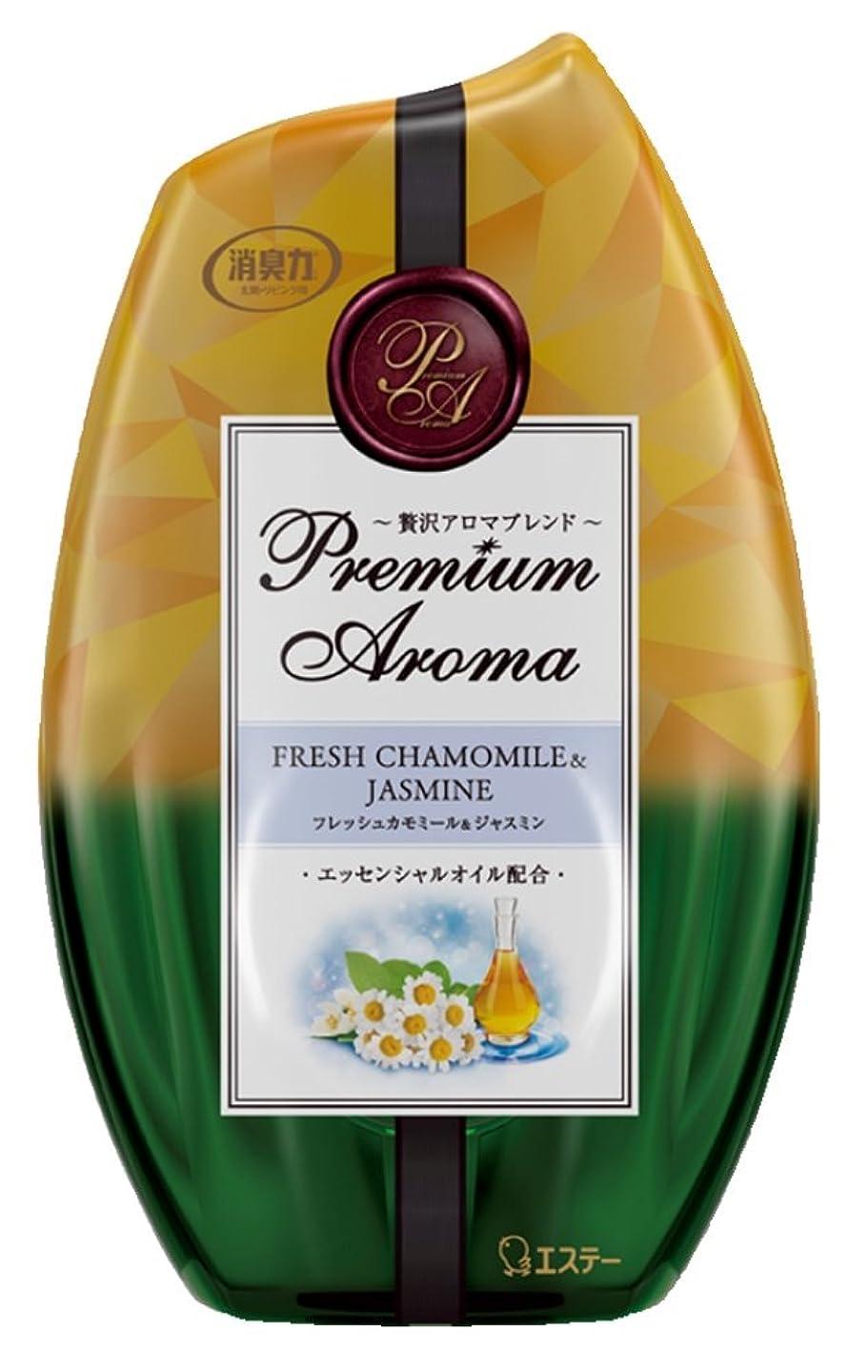 設計感じる球状お部屋の消臭力 プレミアムアロマ Premium Aroma 消臭芳香剤 部屋用 部屋 カモミール&ジャスミンの香り 400ml