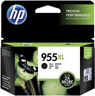 Genuine HP 955XLBK Black Ink Cartridge