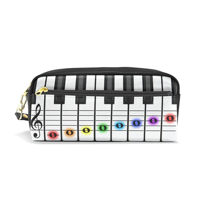 AOMOKI ペンケース ペンポーチ かわいい おしゃれ 化粧ポーチ 小物入り 多機能バッグ 男女兼用 プレゼント ギフト 音楽 音符 ピアノ 北欧