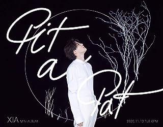 C-Jes Entertainment Xia JUNSU - Pit A Pat (2nd Mini Album) Album