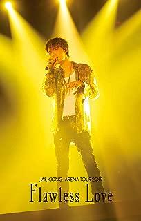 JAEJOONG ARENA TOUR 2019~Flawless Love~ (特典なし) [DVD]