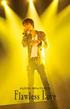 JAEJOONG ARENA TOUR 2019~Flawless Love~ (特典なし) [DVD]