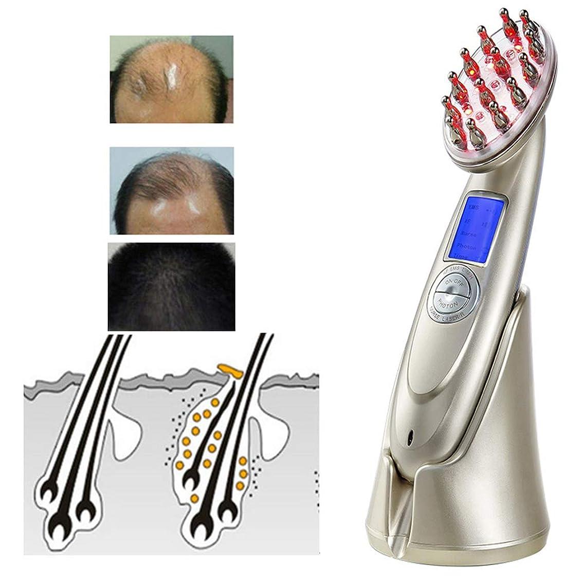 またアラブメールを書く電気マッサージくし赤外線とデジタル液晶画面、ヘアーコーム治療髪の成長発髪の肥厚