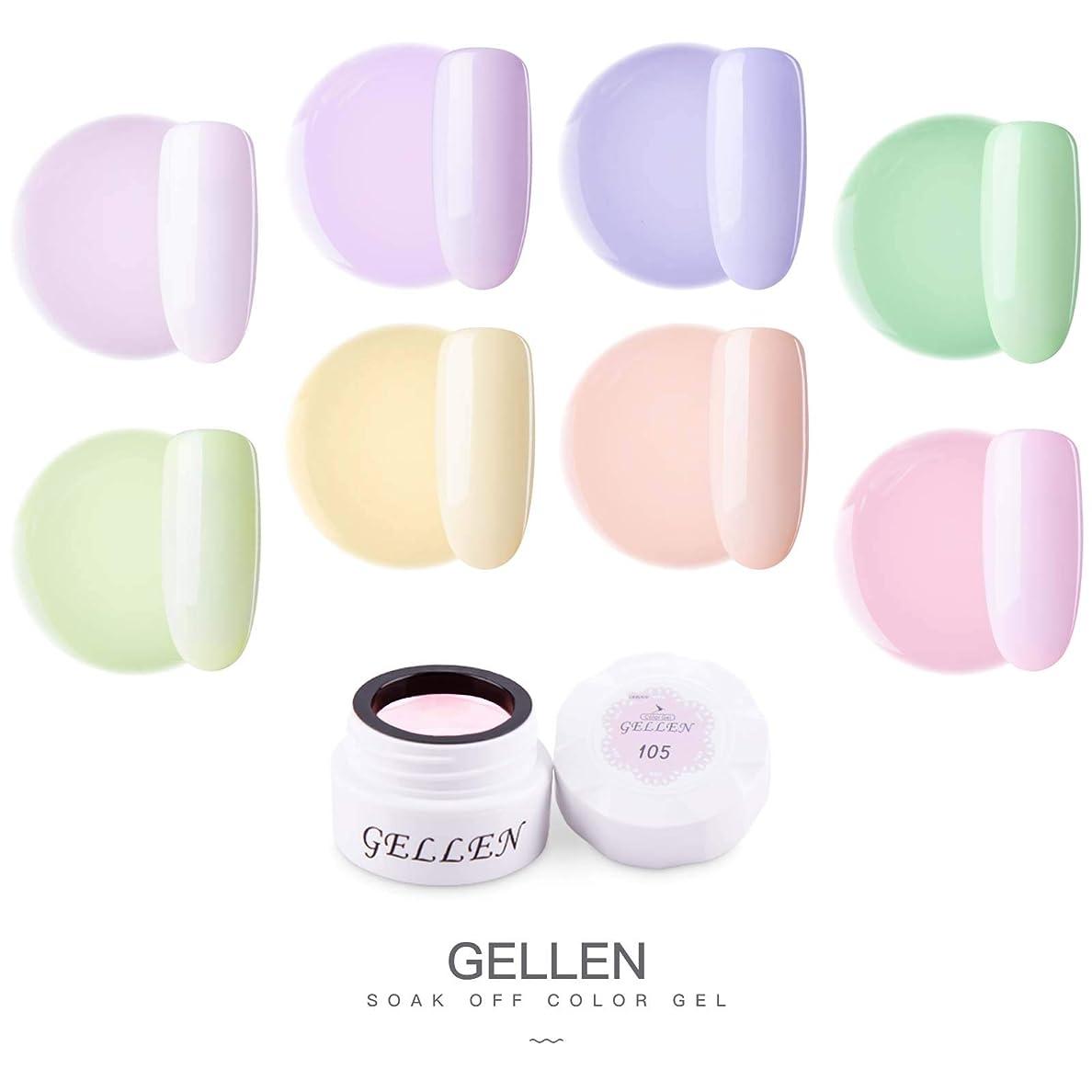 ソケット発動機運営Gellen カラージェル 8色 セット[マカロン]高品質 5g ジェルネイル カラー ネイルブラシ付き