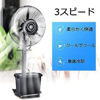 Ventilador de piso, ventilador de pedestal industrial oscilante de alta velocidad y 3 velocidades
