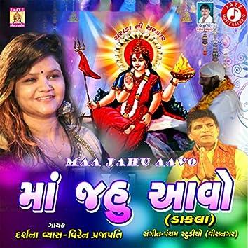 Maa Jahu Aavo - Single