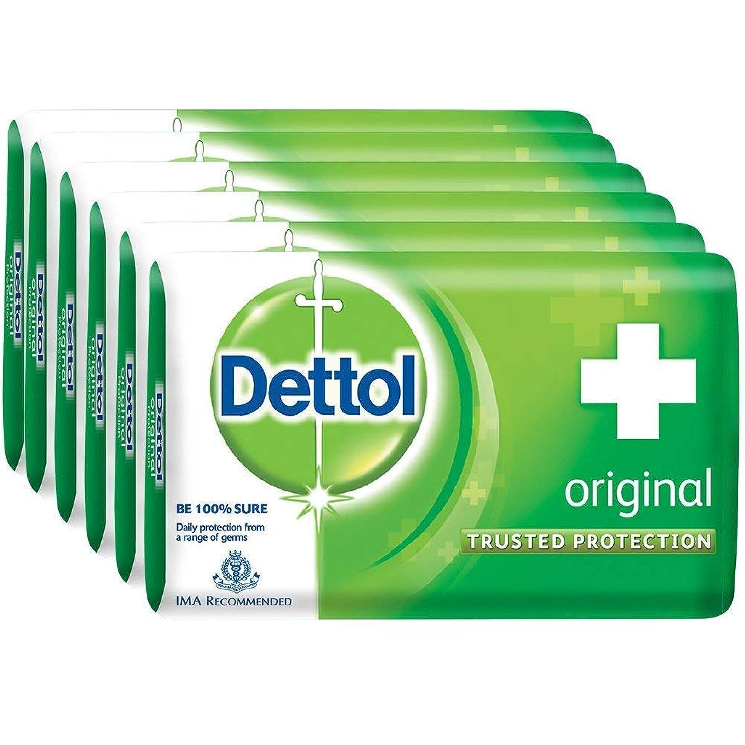 侮辱危機覚醒Dettol Original Soap, 125g (Pack Of 6) SHIP FROM INDIA
