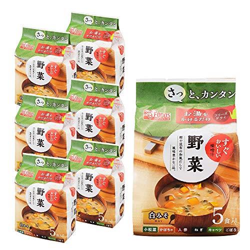 アイリスオーヤマ みそ汁 すぐおいしい味噌汁 フリーズドライ 野菜 30食 (5食×6個)
