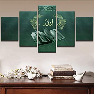 RTYUIHN Canvas painting 5 panel canvas wall art canvas print modern home living room decoration bedroom decoration Islamic...