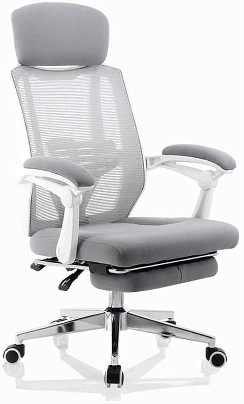 と組むスプーンデンマークオフィスチェア、プルアウトフットスツールとヘッドレストとのメッシュハイバック人間工学に基づいたコンピュータデスクスイベルチェアメッシュ ひざまずく椅子