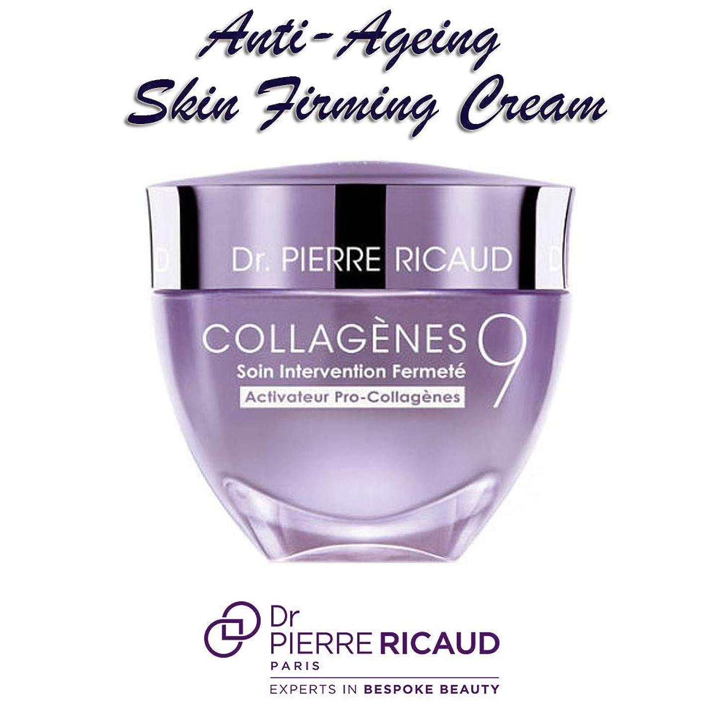 肌寒い女優ドクター ピエール リコー Collagenes 9 Skin Firming Care 40ml/1.3oz並行輸入品