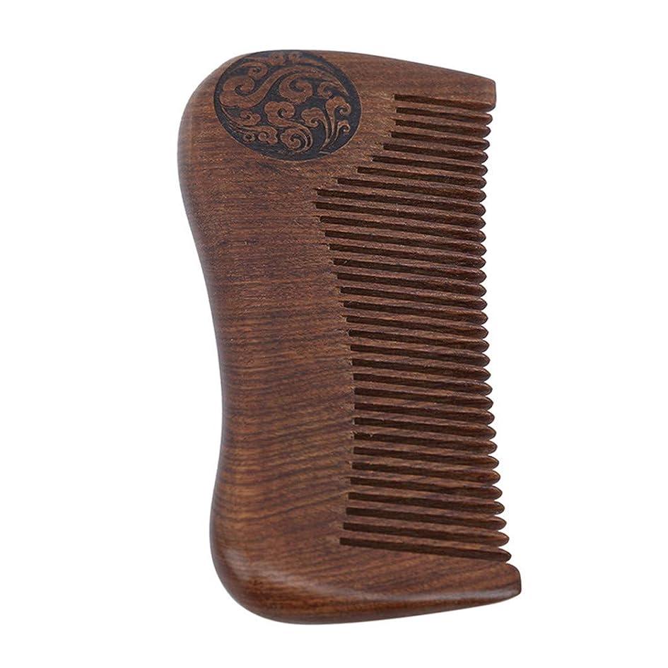 先入観光電櫛LJSLYJ 木製ポケットくしナチュラルサンダルウッド狭い歯の櫛帯電防止ひげ櫛髪型ツール
