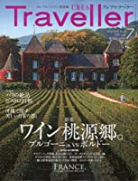 CREA TRAVELLER (クレア トラベラー) 2009年 07月号 [雑誌]