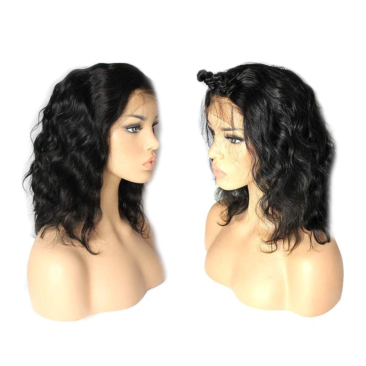 ダイヤルクール運動する女性ショートカーリーファッションヘアウィッグ自然に見える絶妙な弾性ネットウィッグカバー(LS-083)
