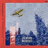 Japanese Baseball - EP