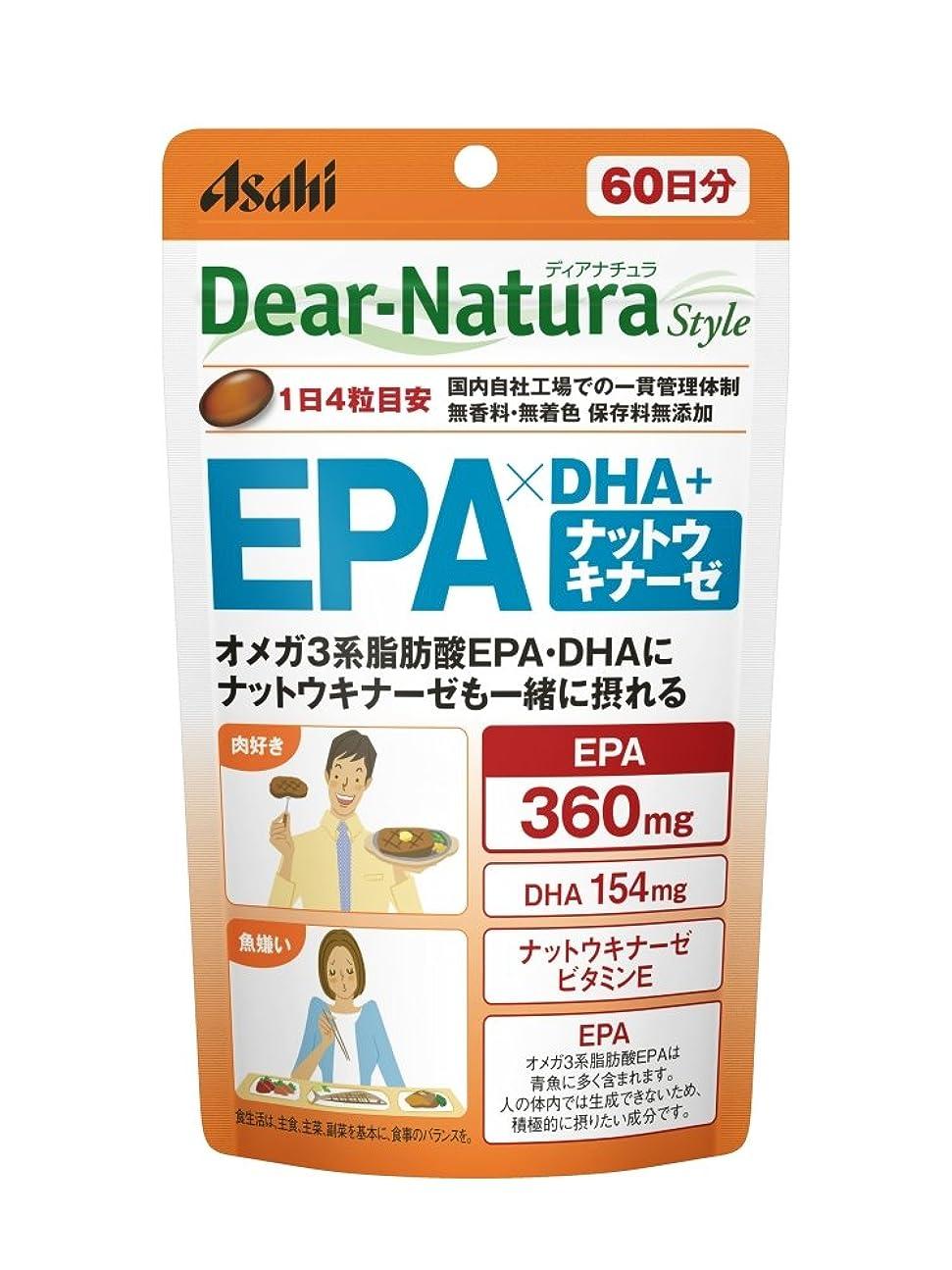 耐えられないしっかりカブアサヒグループ食品 ディアナチュラスタイル EPAxDHA?ナットウキナーゼ (60日分) 240粒