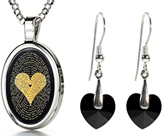Love Jewelry Set I Love You Necklace in 120 Languages 24k Gold Inscribed in Miniature Text on Oval Black Onyx Gemstone Pendant and Black Crystal Heart Dangle Earrings for Women, 18
