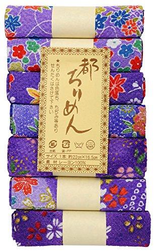 西村庄治商店 生地 都ちりめん カットクロスアソートセット 柄 7枚入り 紫 系 GA-4