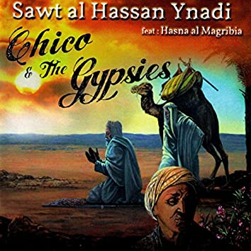 Sawt al Hassan Ynadi - Single