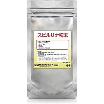 スピルリナ粉末 100g 天然ピュア原料 無添加 健康食品 すぷるりな 健康市場