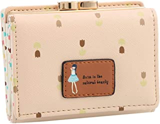 Lorna Women's/Girl's Mini Wallet