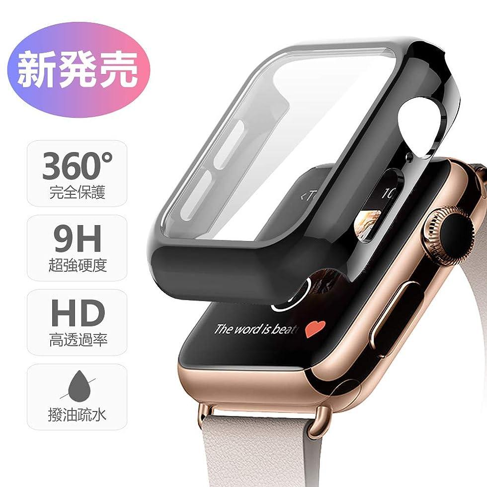 クレデンシャル社説入手しますApple Watch 38mm ケース 液晶全面保護カバー Apple Watch フィルム ガラスフィルム付きの保護ケース アップル ウォッチ フルカバー 一体式 PC素材 完全保護 高感度 耐指紋 耐衝撃 Apple Watch 1/2/3 38mmに専用