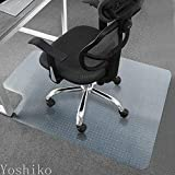 New Chair Mat for Carpeted Floor Office and Home Use Thick and Sturdy Transparent Desk Chair mat for Low Pile Carpets Size 36' X 48' with Lip